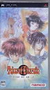 Soft PSP tales of eternia