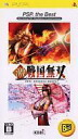 PSP soft geki and Samurai Warriors