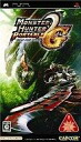 PSP soft Monster Hunter PORTABLE 2nd G