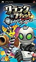 PSP soft Clank & ratchet secret mission ★ ignition