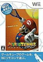 Wii soft Mario tennis GC