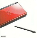 Nintendo DS hard console Nintendo DS Lite Crimson and black
