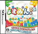 Nintendo DS software ょすみん. DS