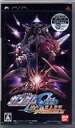 PSP soft Mobile Suit Gundam SEED Federation VS ZAFT PORTABLE