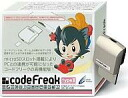 )fs3gm for Nintendo DS hardware CYBER cord freak typeII (DS/DSLite
