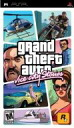 Grand Theft Auto for PSP software North America: Main body of Vice City Stories( domestic edition movement possible)