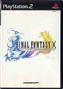 PS2 software Final Fantasy X
