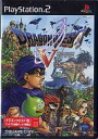 PS2 software Dragon Quest V tenku bride