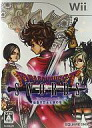 Wii soft Dragon Quest Swords: the Masked Queen and the mirror tower