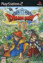 PS2 software Dragon Quest VIII, the sea, the Earth, and the cursed and Princess