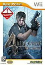 Wii software Resident Evil 4: Wii Edition (17-year-old over target)