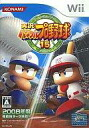 Wii soft jikkyou powerful pro baseball 15
