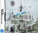 Nintendo DS software FINAL FANTASY III