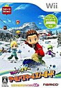 Wii soft family ski World Ski & snowboard
