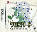 Nintendo DS software puzzle series Vol.2 crossword puzzle fs3gm