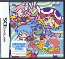 Nintendo DS Games Puyo fever 2 (EEP!)