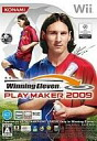 Wii software winning eleven playmaker 2009fs3gm