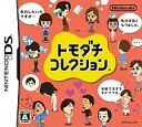 Nintendo DS software Tomodachi collection