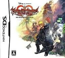 Nintendo DS software Kingdom Hearts 358 / 2 Days