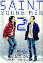 B6 comic Saint young men (2)