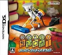 Nintendo DS software okaeri! Chibi Robo! ハッピーリッチー we're cleaning!