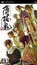 Portable PSP soft hakuoki