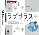 Nintendo DS soft love plus