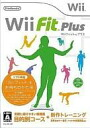 Wii Fit Plus, Wii software