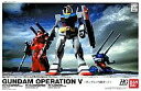 "Operation plastic model plastic model 1/144 HGUC GUNDAM V set ""Mobile Suit Gundam"" fs3gm"