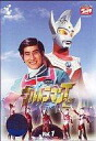 Special effects DVD Ultraman Taro (1)