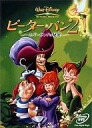 Secret - fs3gm of 2 animated cartoon DVD Peter Pan - Never Land