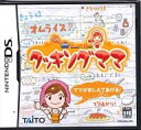 Nintendo DS software cooking mom fs3gm