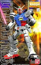 "Plastic model plastic model 1/100 MG RX-78GP01 GUNDAM trial manufacture first unit (ゼフィランサス) ""0083 Mobile Suit Gundam STARDUST MEMORY"" fs3gm"