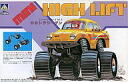 "Plastic model ◆ ultra, ooh, gene ""mini-high lift series NO .4"""