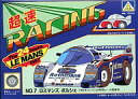 Plastic model plastic model Rothmans Porsche ' super fast RACING NO.7