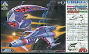 Plastic model plastic model 1 / 600 buff clan space Army combat attack aircraft Decca Bau & Office land fighter Gil Bau 'legendary God Ideon series NO.19