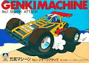 Plastic model plastic model shark attack Genki machine No.1