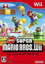 New Super Mario Bros. Wii, Wii software