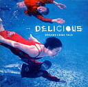 가요 CD DREAMS COME TRUE/DELICIOUS