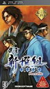 PSP software wind and cloud Shinsengumi late Tokugawa period biography portable fs3gm