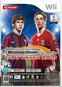 Wii software winning eleven playmaker 2010