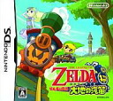 The legend of Zelda Nintendo DS soft tracksby