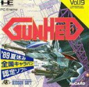 PC engine Hu be gunhed