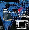 Neo Geo Pocket hard Neo Geo Pocket body Maple blue