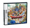 Nintendo DS software Dragon Quest VI - land of illusion-