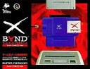 Main body of Super Nintendo hardware ★ X-BAND fs3gm