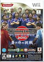 Wii soft winning eleven play maker 2010 Aoki Samurai
