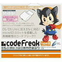 )fs3gm for Nintendo DS hardcode freak typeIII(DS