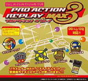 Nintendo DS hard replay MAX3 (for DSiLL/DSi/DSLite/DS)