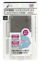 Nintendo DS hard Silicon jacket i clear black (for DSi)